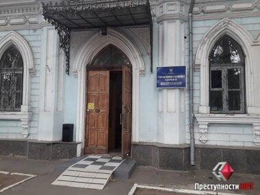 Николаевский облздрав «переселился» – в его здании разместят теруправление Госбюро расследований