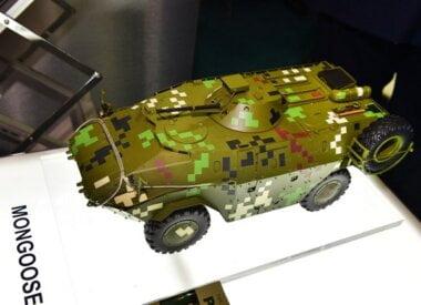 Разработанная Николаевским бронетанковым заводом БРМ «Мангуст» заинтересовала польскую армию