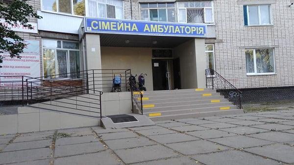 семейная амбулатория по пр. Корабелов