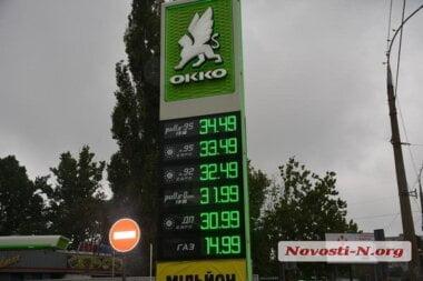 В Николаеве стоимость бензина за две недели выросла ещё на гривну