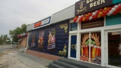 «Без особого пафоса» открыли зал игровых автоматов в Корабельном районе   Корабелов.ИНФО
