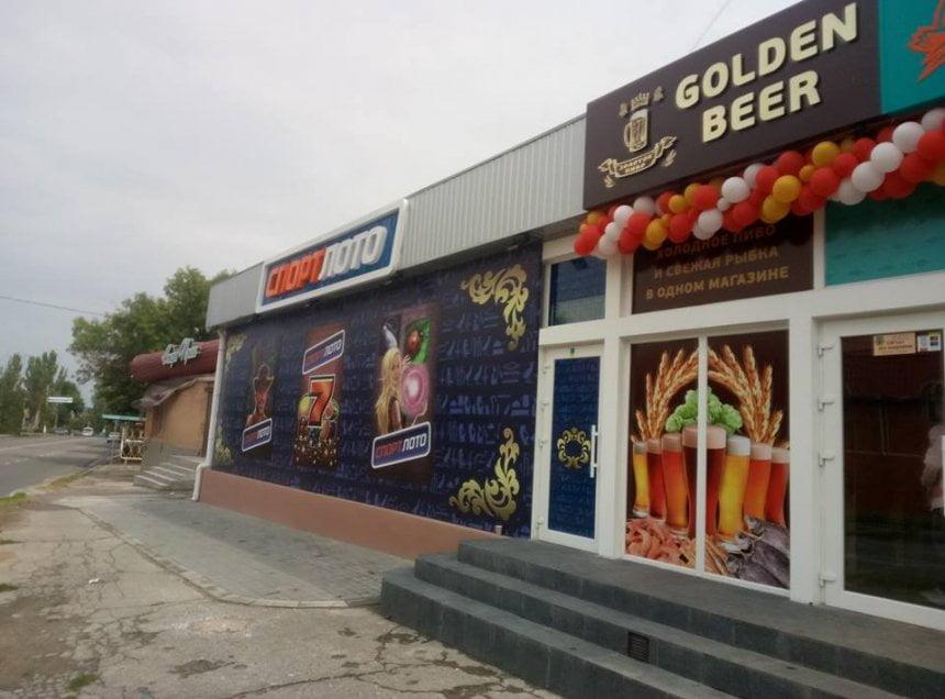 Photo of «Без особого пафоса» открыли зал игровых автоматов в Корабельном районе
