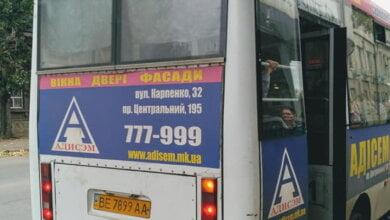 """""""убитая"""" маршрутка №1"""