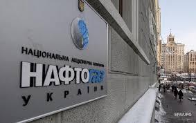 Украина договорилась с МВФ о постепенном росте цен на газ, - сообщает Нафтогаз   Корабелов.ИНФО