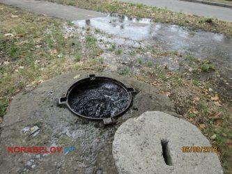 потеки из канализационного люка