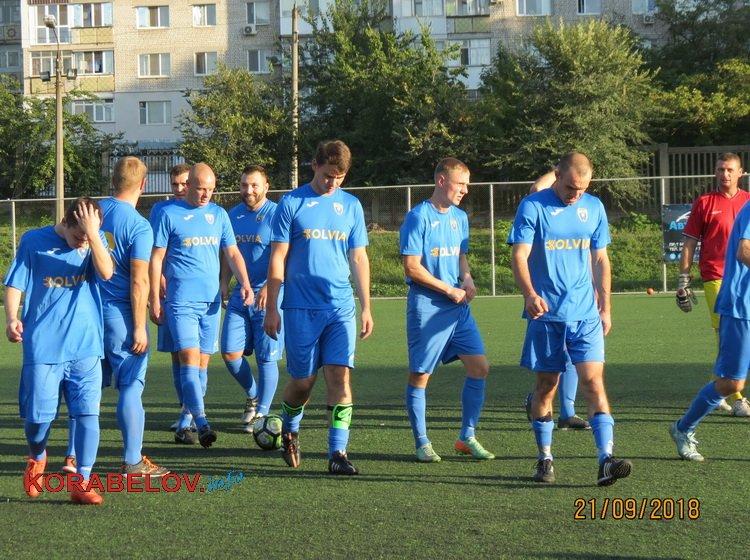 "футбольная команда ""Ольвия"""