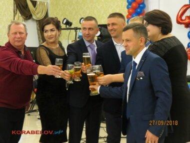 """пивзаводу """"Янтарь"""" - 45 лет"""