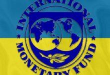 Photo of «Это нереально», — экс-министр экономики о том, что в этом году Украине не стоит ожидать транша от МВФ