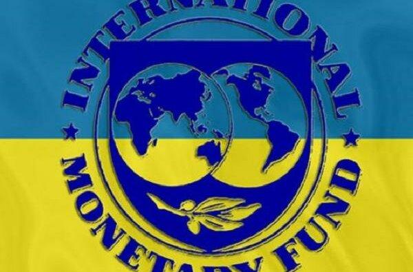 Новая программа МВФ для Украины будет предусматривать минимум четыре условия | Корабелов.ИНФО