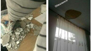 В школе Витовского района во время урока обвалился потолок   Корабелов.ИНФО