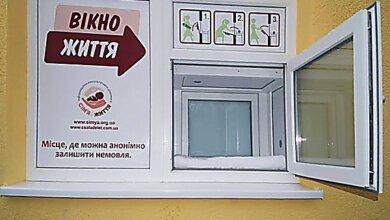 «Окошко жизни» сработало: женщина анонимно оставила своего новорожденного сына в роддоме на Николаевщине   Корабелов.ИНФО