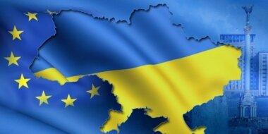 """""""Усилит уверенность в будущем"""": Украина и ЕС подписали меморандум о программе макрофинансовой помощи на 1 млрд евро"""