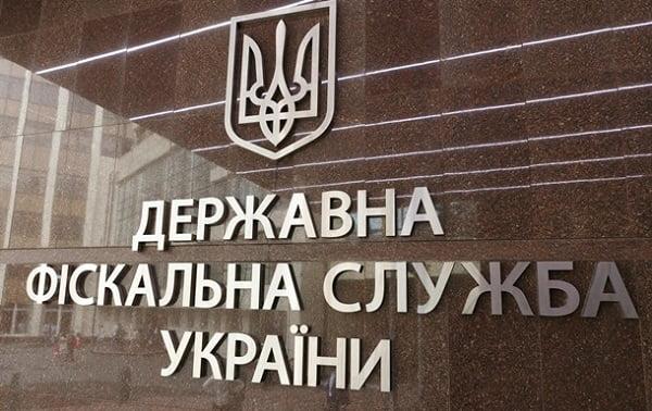 Photo of Глава Государственной фискальной службы Продан уволился по собственному желанию