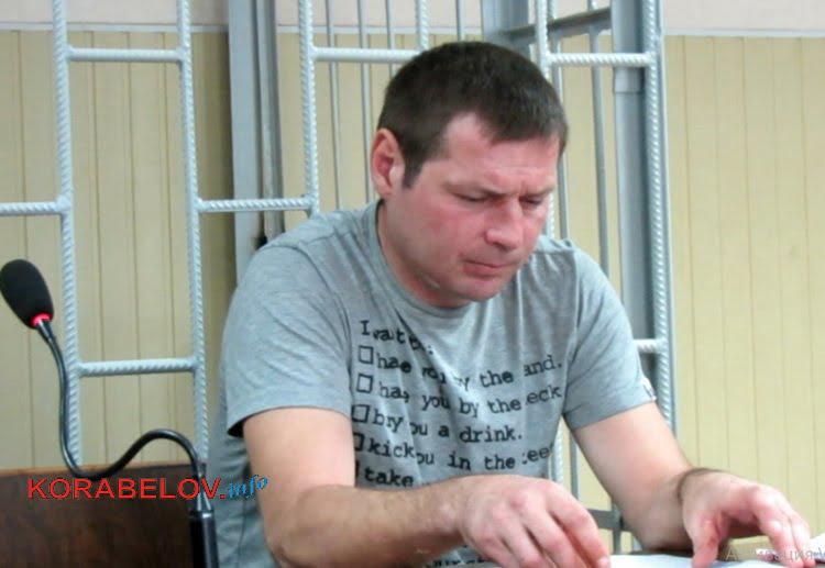 7 лет тюрьмы получил житель Корабельного, убивший булыжником соседа из-за мопеда (видео)