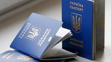 Photo of Украина ухудшила показатели в рейтинге паспортов мира