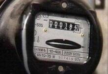 Photo of Новый глава Минэнерго считает необходимым повысить тариф на электричество для украинцев с 2021 года