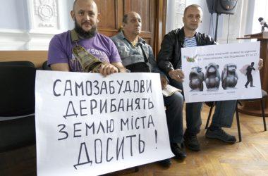 Ветерани з активістами на сесії в міськраді