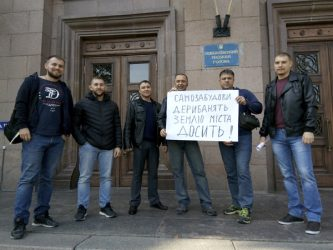 Активісти у міськради