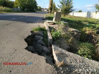 провал на объездной дороге в Корабельном районе