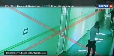 Опубликовано видео бойни с камер наблюдения в Керченском колледже