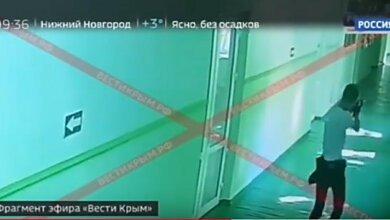Опубликовано видео бойни с камер наблюдения в Керченском колледже | Корабелов.ИНФО