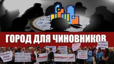 Николаев - город для чиновников | Корабелов.ИНФО