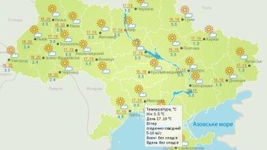 Солнечно и до +19º: погода в Николаеве на завтра   Корабелов.ИНФО