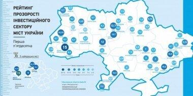 Николаев оказался на 45-м месте в Украине в рейтинге прозрачности бизнеса