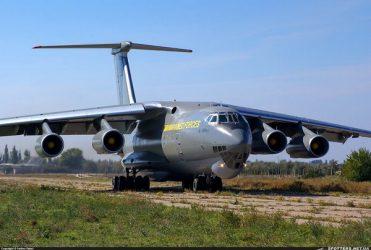 відновлений літак