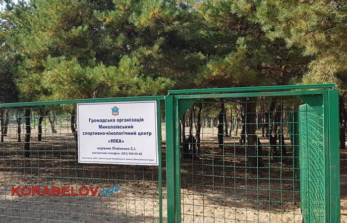 Photo of «Доступ к общественному месту, созданному за деньги города, ограничили замком», — возмущенный житель Корабельного района