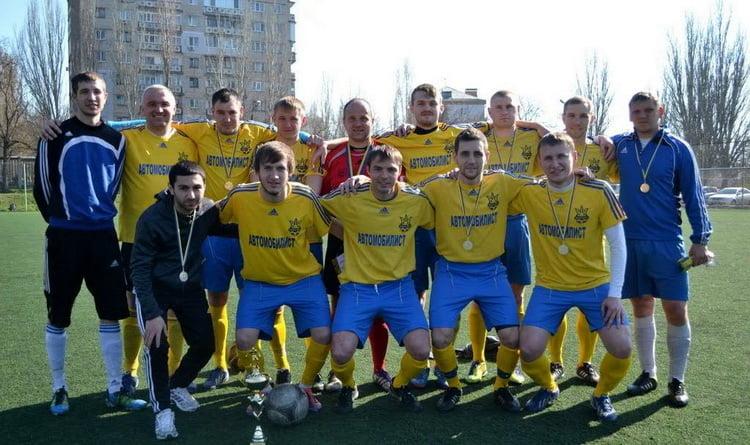 """футбольная команда """"Автомобилист"""""""