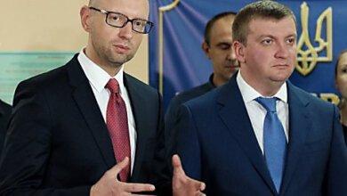 Photo of Суд обязал НАБУ открыть уголовное производство в отношении Яценюка