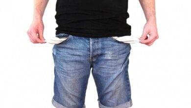 Физические лица в Украине теперь смогут признаваться банкротами – Рада приняла новый Кодекс | Корабелов.ИНФО