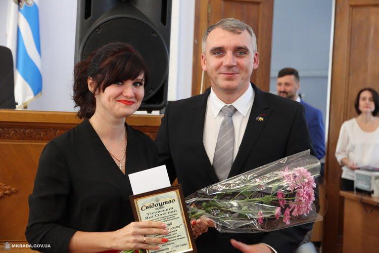 награждена и Яна Тисовская