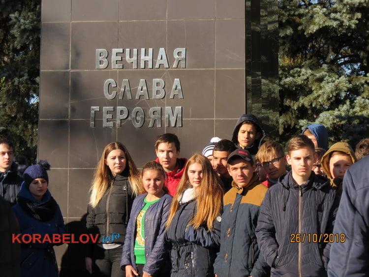 Photo of «Боже, благослови»: в Корабельному районі відбулось урочисте зібрання з нагоди 74-ї річниці вигнання нацистів з України (Відео)