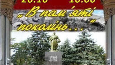 Мешканців Корабельного району запрошують на урочисте зібрання з нагоди 74-ї річниці вигнання нацистів з України   Корабелов.ИНФО