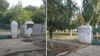 старый забор вокруг школы № 44
