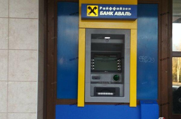Из банкомата в Николаеве ночью украли крупную сумму денег | Корабелов.ИНФО