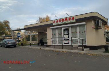 """Лакомка"" по ул. Ольжича, 3"