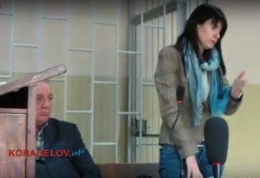 Іван Назар і його захисник Надточиєва