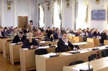 сессия Николаевского горсовета 30.10.2018