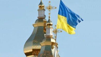 300-летие церковной оккупации страны закончилось.  Украина получила автокефалию | Корабелов.ИНФО