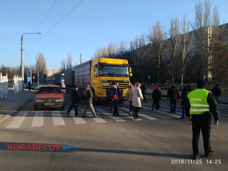 жильцы общежития перекрыли улицу Самойловича