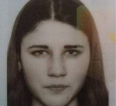 В Николаевской области разыскивают пропавшую без вести 16-летнюю девушку   Корабелов.ИНФО