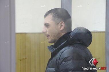 подозреваемый Мурданян