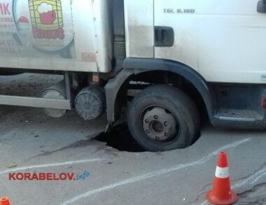 под грузовиком провалился асфальт