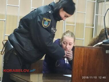подозреваемая Резниченко