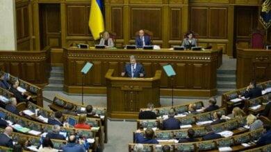 Верховная Рада поддержала курс на членство в ЕС и НАТО   Корабелов.ИНФО