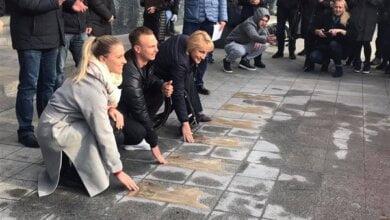Именные звезды в честь николаевских олимпийцев Харлан и Абраменко открыли в центре Киева | Корабелов.ИНФО