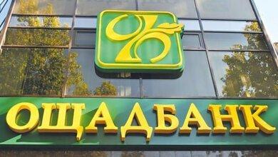 «Ощадбанк» через международный арбитраж взыскал с РФ 1,3 миллиарда долларов за оккупацию Крыма   Корабелов.ИНФО
